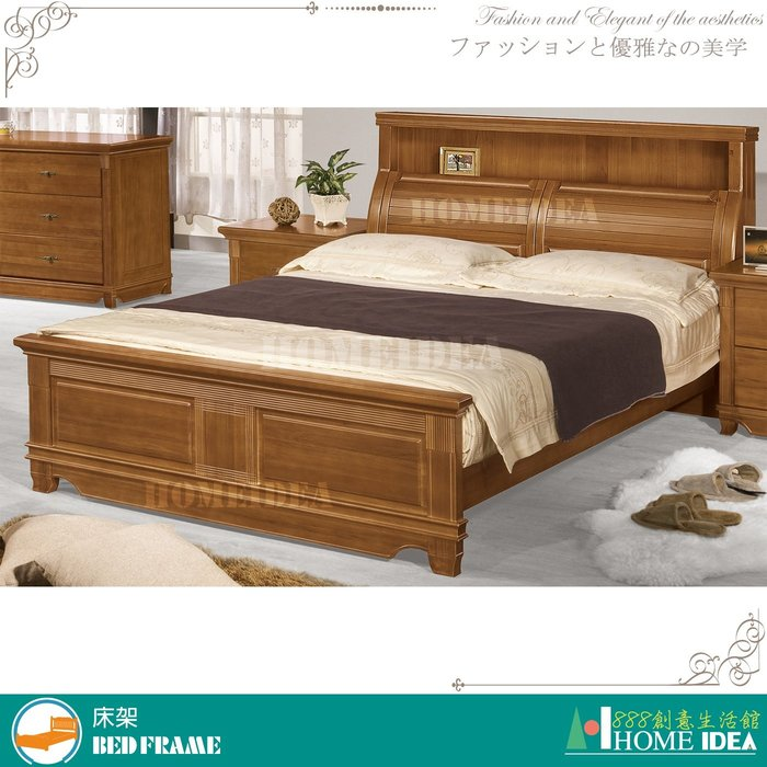 『888創意生活館』047-C459-2維也納樟木實木6尺床台$25,500元(02-2床架床組單人床雙人床)台東家具