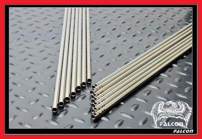 【WKT】FALCON戰隼 MARUI 電槍精密管 8.56.03(590mm)-F160-590
