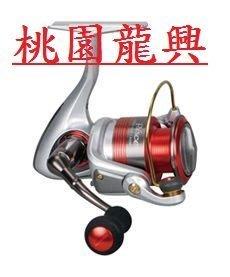 {龍哥釣具2}免運費 OKUMA寶熊 Pisces II 雙魚二代 PSII-1000捲線器