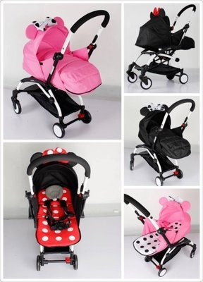 Coyoyo yoyo通用嬰兒推車同款車型通用配件睡袋,睡籃(不包含車架)
