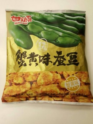 甘源牌蟹黃味蠶豆原廠包裝628克,特價230元(原價300元),限量20組