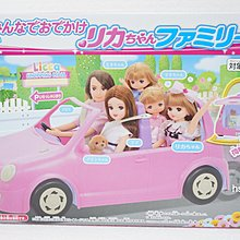 Takara Tomy Licca Accessory LF-04 Outing Together Family Car 粉紅家庭用車 全新未開封