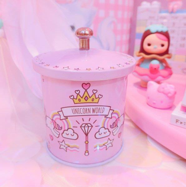 可愛粉色夢幻旋轉獨角獸鐵皮收納盒馬口鐵小鐵桶雜物桶迷妳收納盒