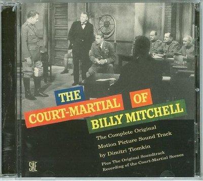 """""""軍事法庭 Court-Martial of Billy Mitchell""""- Dimitri Tiomkin,美版02"""