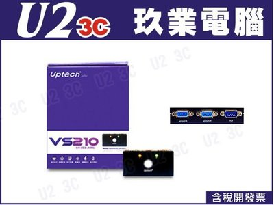 『嘉義U23C 全新開發票』登昌恆 UPTECH VS210 螢幕分配器(高頻版) 增強訊號傳輸有效距離