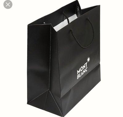 萬寶龍原廠提袋