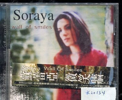 *真音樂* SORAYA / WALL OF SMILES 二手 K20134