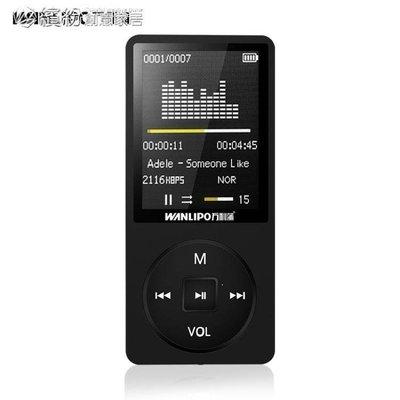 哆啦本鋪 錄音筆 運動MP3MP4音樂播放器小迷你隨身聽學生可愛超薄插卡錄音筆 D655