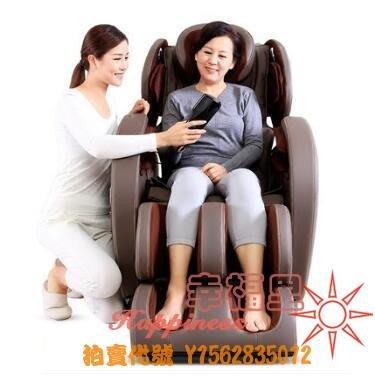 按摩椅家用全自動太空艙頸部按摩器多功能全身揉捏電動智慧 全館免運igo220V