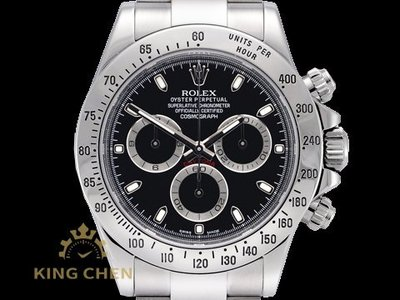 【金宸名錶】ROLEX 勞力士 迪通拿 Daytona 116520 計時碼表 宇宙計時型 APH面 AS188