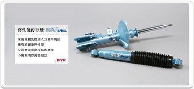 大嘴巴汽車日本KYB藍筒避震器NEW SR SPECIAL LEXUS ES300 / ES350 (02-)專用