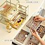 收納 飾品收納 手錶收納 收納盒 首飾收納 網...