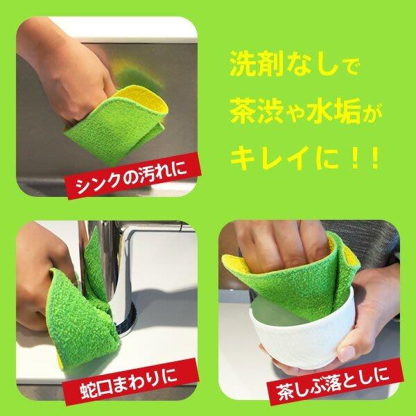 清潔布--日本原裝進口薄型雙面清潔菜瓜布/除水垢/茶垢--秘密花園
