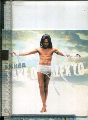 脫掉  杜德偉 (TAKE OFF ALEX TO)  ROCK 唱片 二手 單曲 CD  2004