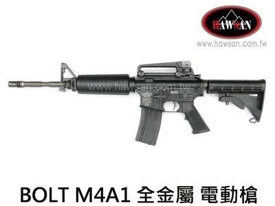 BOLT B4A1 M4A1 EBB 全金屬 電動槍 300連加大彈匣/彈夾~擬真後座力