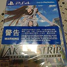 PS 4 game akiba's trip  全新