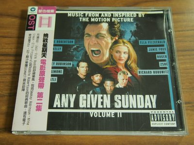 MWM◎【二手CD】Any Given Sunday Volume II 挑戰星期天 第二集 電影原聲帶 有側標,
