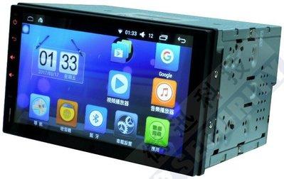 衛迅科技~通用 2DIN 7吋 【四核】 Android 安卓 汽車音響 主機 WIFI  衛星導航 倒車影像 手機互聯 台北市