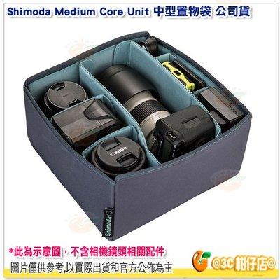 Shimoda Medium Core Unit 中型置物袋 公司貨  收納包 內袋 內襯 內隔層 型號520-092