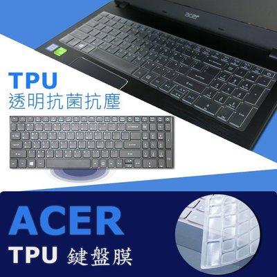 ACER E5-574 E5-574G TPU 抗菌 鍵盤膜 (acer15808) 台北市