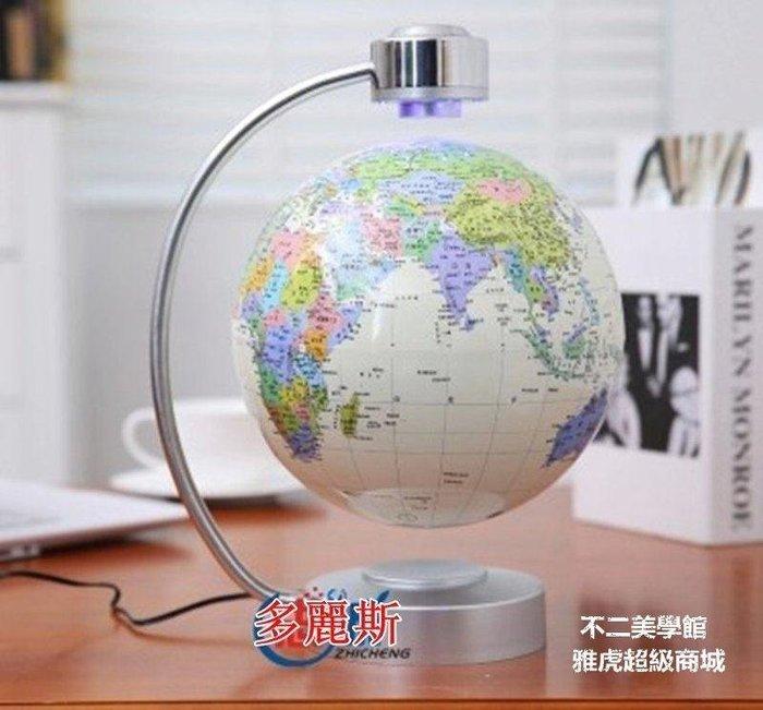 【格倫雅】^磁懸浮地球儀8寸 高清LED燈光 擺件工藝品比32cm更精致43333[D