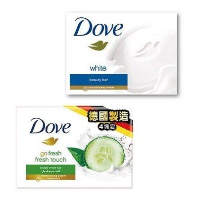 『香皂』多芬 DOVE  水嫩/柔嫩 潔膚塊100g4入