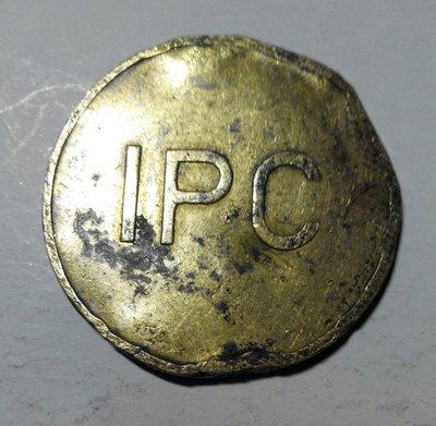 I P C (國際電子工業聯接協會)**比十元大