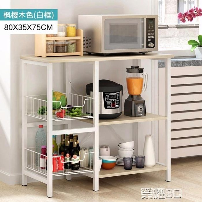 置物架 耐家廚房置物架微波爐架落地架廚房電器層架收納儲物架碗架烤箱架Y-優思思