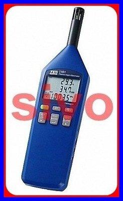 ☆SIVO電子商城☆泰仕 TES-1161 溫度/濕度/大氣壓力計