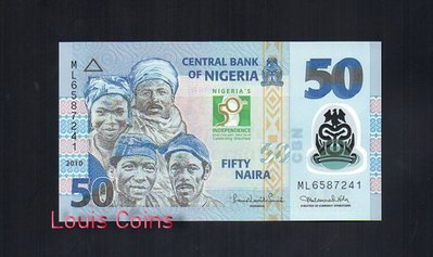 【Louis Coins】B136-NIGERIA--2010奈及利亞紙幣50 Naira