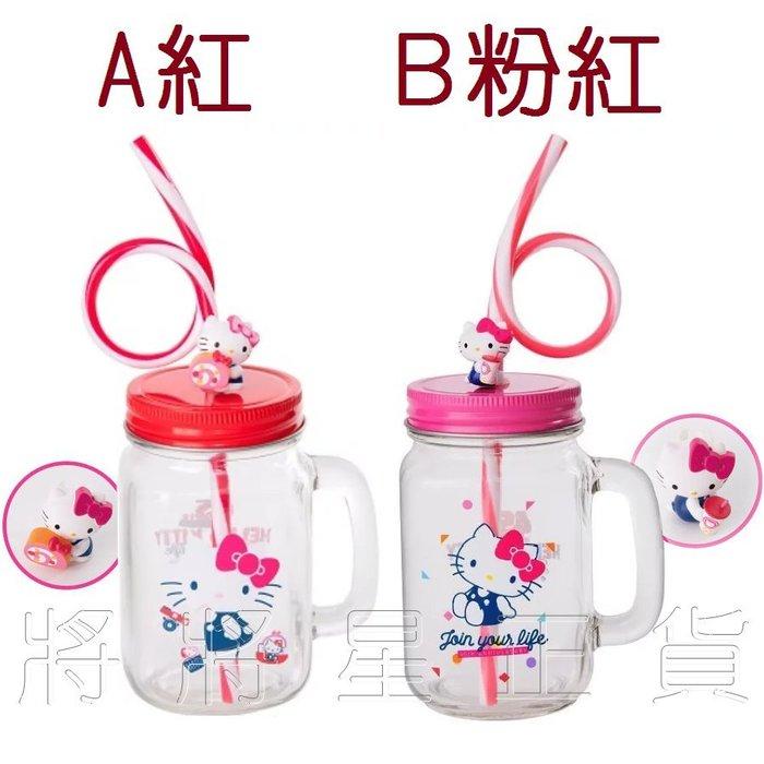 康是美  公仔創意賣萌梅森杯-紅/粉紅 容量450ml雙蓋可收納/儲藏物罐HELLO KITTY 45週年COSMED