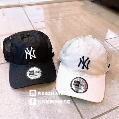 【豬豬老闆】NEW ERA 930 SIDE MESH 帽子 洋基 休閒 棒球 男女款 黑NE12361663 白661