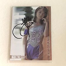 全新 日本賽車皇后 Ai Takabayashi 高林愛 Gals Paradise Card 2002 親筆簽名卡 Autograph 咭 限量250張 SP
