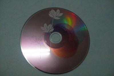 紫色小館78-1--------辛曉琪-我也愛上別人的CD2