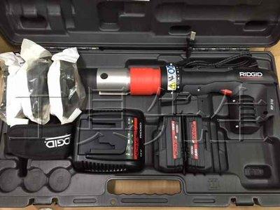 含稅價/RP310【工具先生】RIDGID 里奇 充電式 全自動退油 不銹鋼管 壓接機 壓接鉗 附兩顆電池 非asada