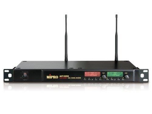 面可議價 來電店內更便宜 竹北鴻韻音響影音生活館 MIPRO嘉強電子 ACT-525B 1U雙頻道純自動選訊接收機