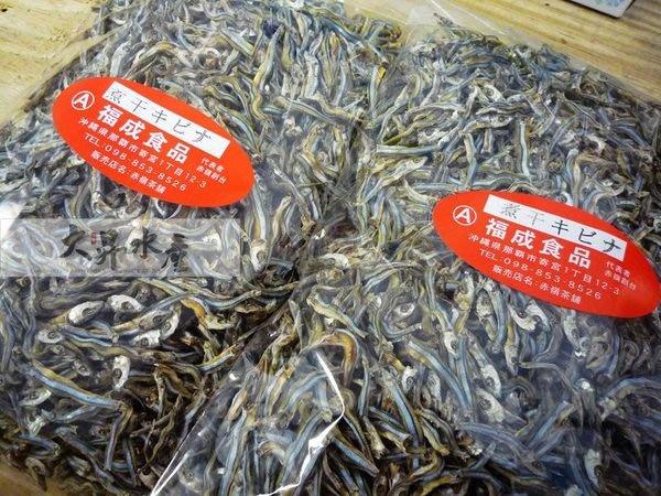 【大昇水產】日本原裝進口小魚煮干