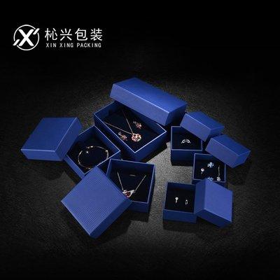新品上市#水晶首飾包裝盒珍珠戒指項鏈盒...