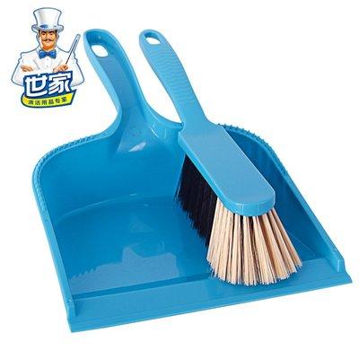 hello小店-小掃把小簸箕 小掃帚畚斗套裝 家用清潔掃地便攜清掃桌面工具#拖把#掃把#衛生用品#