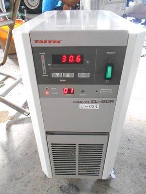 Taitec Coolnit CL-80R 冰水機 循環水機