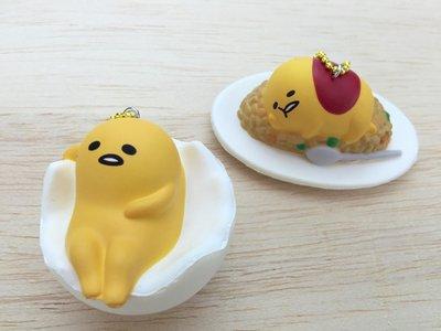 尼德斯Nydus~* 日本正版 三麗鷗 辦公室療癒系小物 蛋黃哥 手機吊飾 娃娃 玩偶 公仔 共兩款