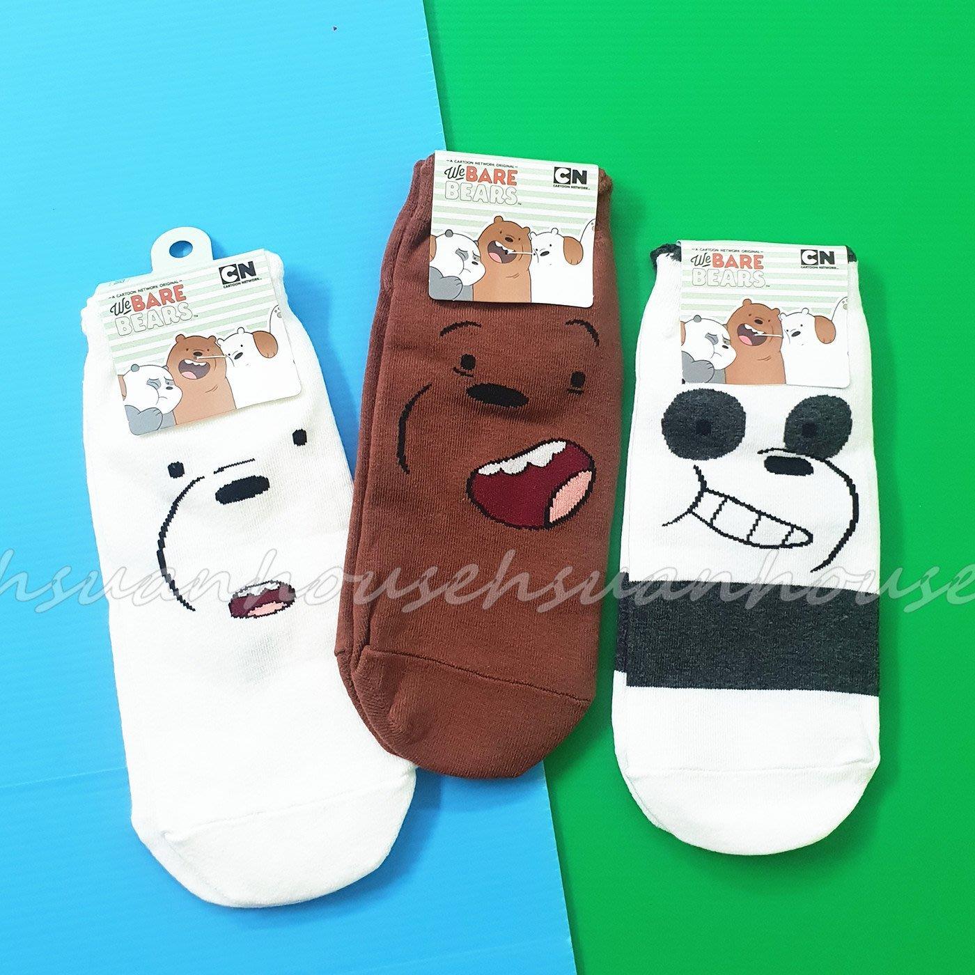 韓國 熊熊遇見你 襪子 棉襪 短襪