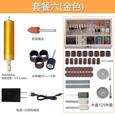 『9527五金』USB迷你小電磨微型手電鑽打磨切割拋光機文玩工具玉石鑽孔雕刻字筆套餐六