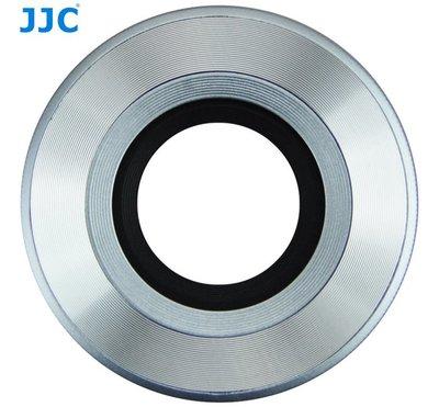 自動開啟關閉 公司貨 JJC奧林巴斯14-42mm EZ電動餅乾鏡頭自動鏡頭蓋E-M10 E-P5 E-PL9