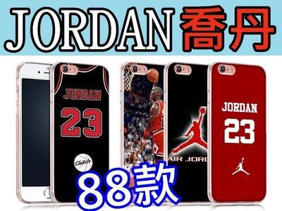 喬丹 Jordan 訂製手機殼 SONY Z3+、Z5、C6、C4、M4、XP、C5、XA 三星 S6、S5、Note5