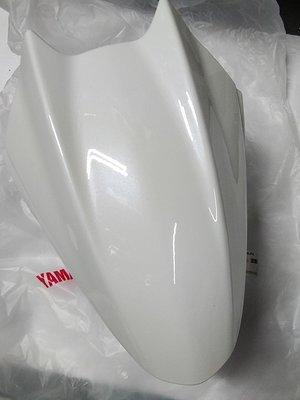 YAMAHA 山葉 原廠 勁戰 五代 ABS 勁戰 五代 (白色)前土除 另售其它顏色