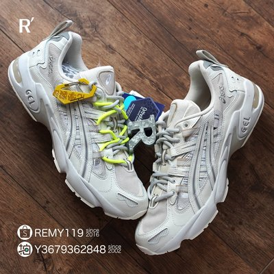 R代購 Asics Tiger Gel Kayano 5 OG Chemist Creations C2H4 化學製品 1021A258-106