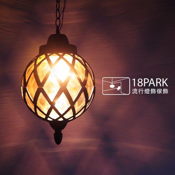 【18 Park 】藝術古典 歐風庭園 Crystal Ball [ 水晶球吊燈-小 ]