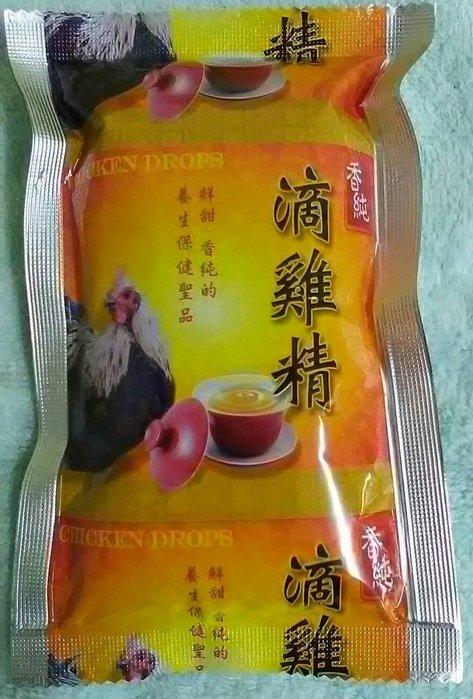 員林香純滴雞精一般10+2包(粉光150cc)