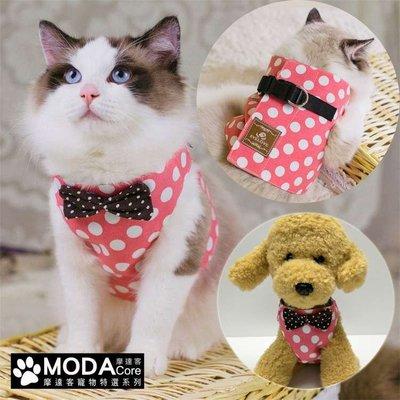 【摩達客寵物系列】 貓咪狗狗(粉)白圓點背心領結胸背帶-YMP80717006